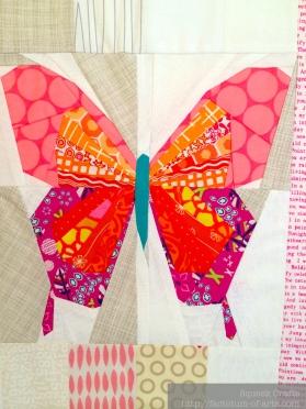 8in_Butterfly